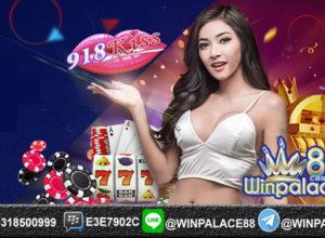 Withdraw Slot 918Kiss   SCR888 Casino